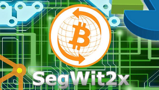 Хардфорк SegWit2x (B2X)