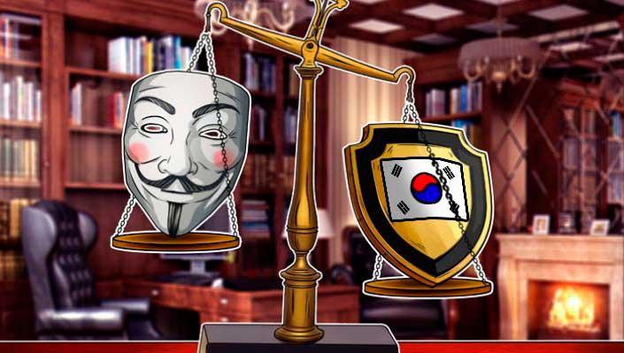 Южная Корея запретит анонимную крипторговлю