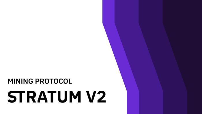 Stratum V2 протокол для деценрализации майнинга Биткоина
