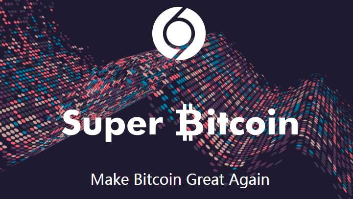 Хардфорк Bitcoin Diamond