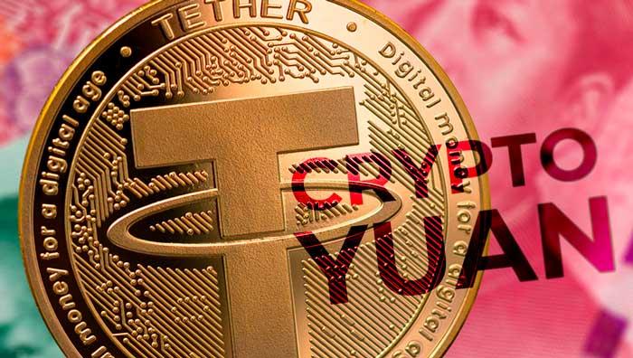 Tether стейблкоин CNHT привязанный к юаню