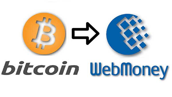 WebMoney dodao Bitcoin Cash