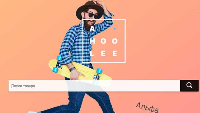 ICO Ahoolee