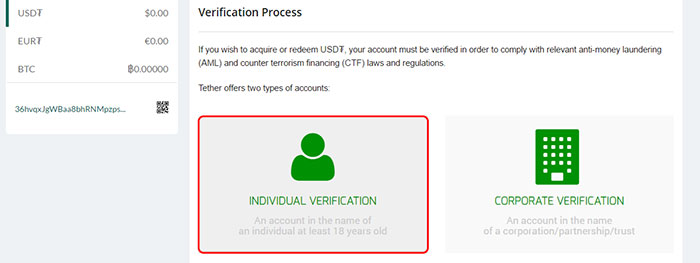 Individual Verification