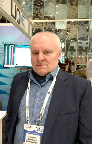 Александр Смирнов (LH-Crypto)