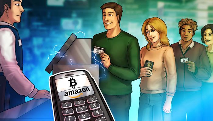 Amazon принимает Bitcoin (BTC)