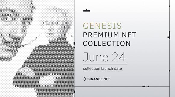 Аукцион «Genesis»