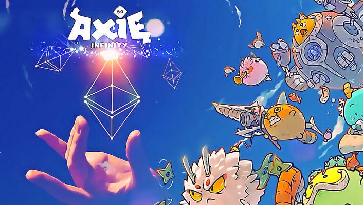 Axie Infinity: NFT-игра на криптовалюту