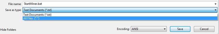 Файл с расширением .bat