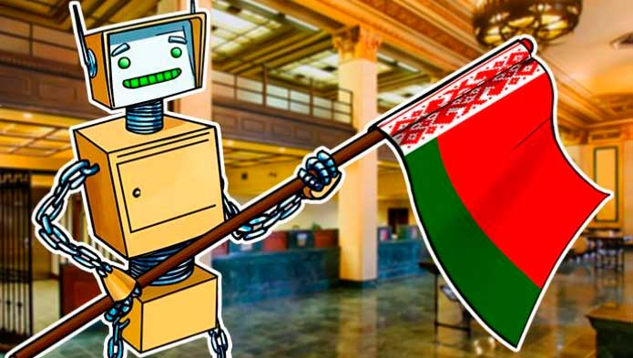 Беларусия легализует майнинг и криптовалюты