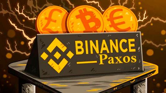 Стабильный токен Binance USD (BUSD)