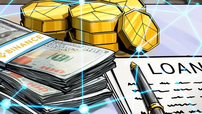 Криптозаймы Binance Loans