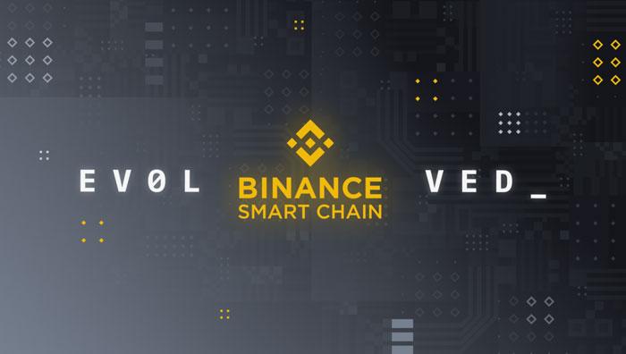 binance smart chain - Binance создает блокчейн Smart Chain со смарт-контрактами и поддержкой Ethereum