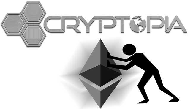 Биржа Cryptopia