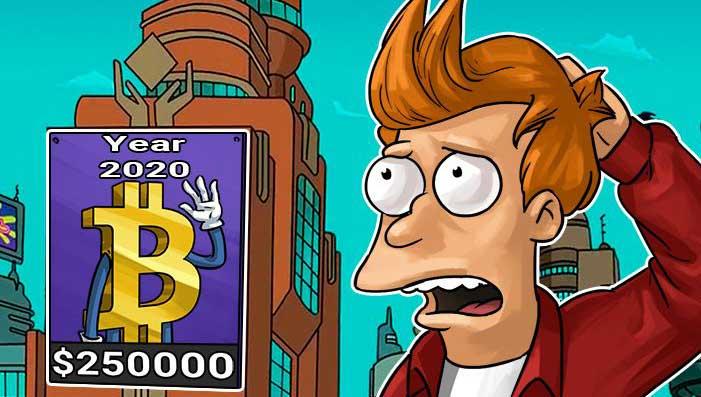 Курс Биткоина $250 000