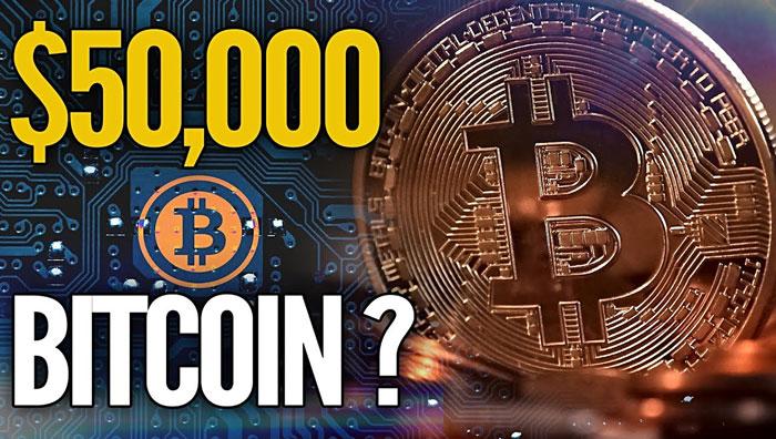 Цена биткоина $50 000