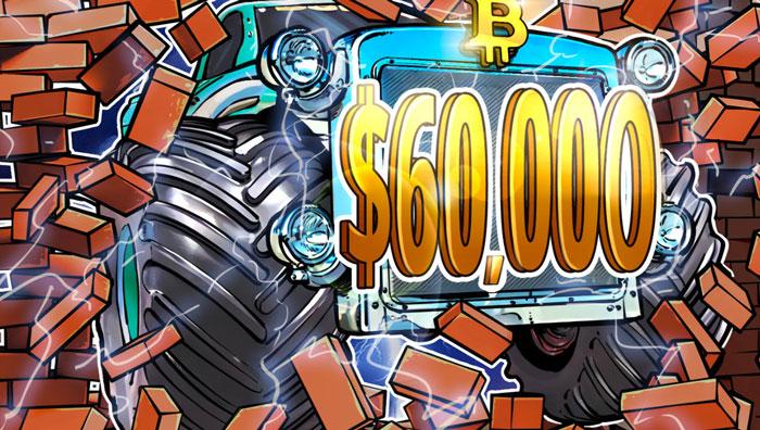 Биткоин пробил $60 000