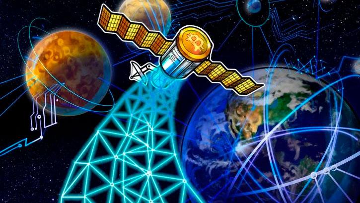 Орбитальные спутники с биткоин-нодами