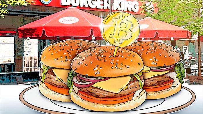 Burger King оплата в Bitcoin (BTC)