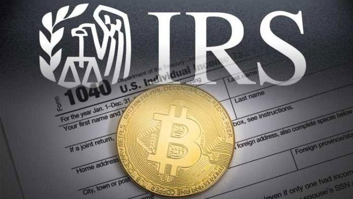 Налоговая служба США