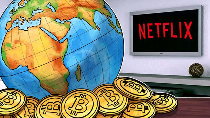 Netflix инвестирует в биткоин