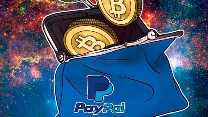 PayPal разрабатывает систему мгновенных криптовалютных платежей