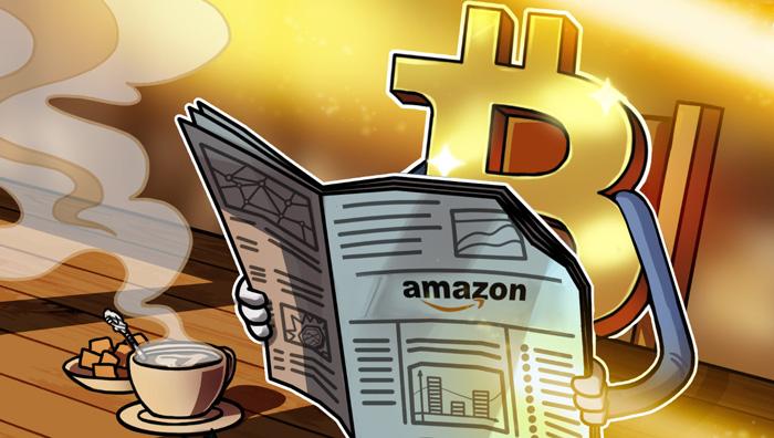amazon и биткоин