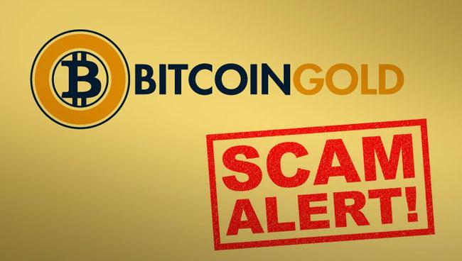 Блокчейн Bitcoin Gold и мошенники