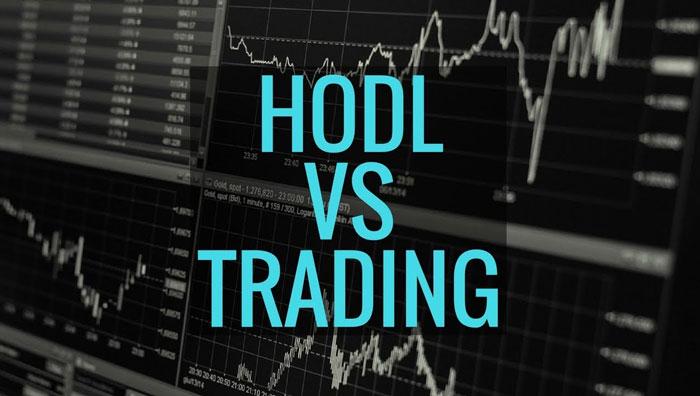 Хранить или торговать биткоином?