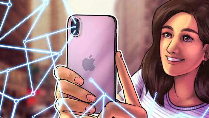 Криптокошелек на iPhone
