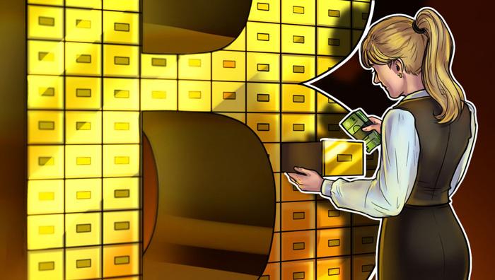 Хранение цифровых активов