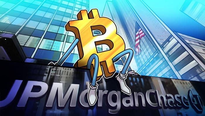 JP Morgan о биткоине