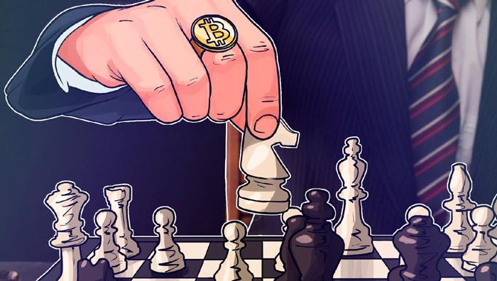 Биткоин и шахматы
