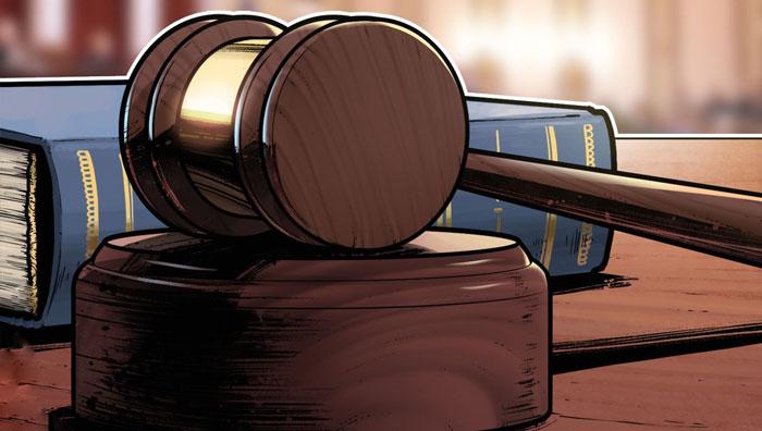 Решение суда по Биткоину