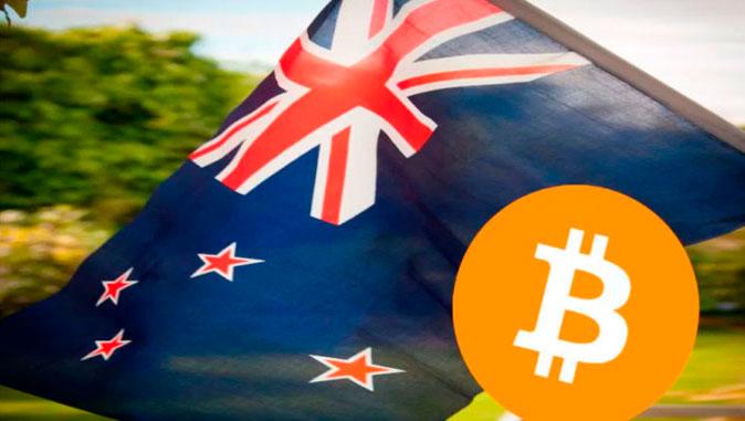 Криптовалюта в Новой Зеландии