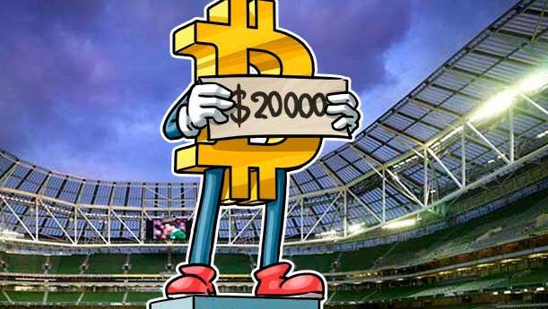 Курс биткоина $20 000