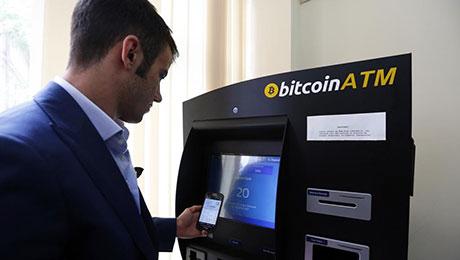 Bitcoin банкомат