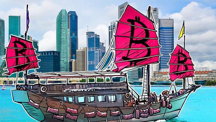 Биткоин в Сингапуре