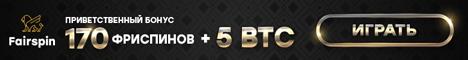 Биткоин-игры на блокчейне