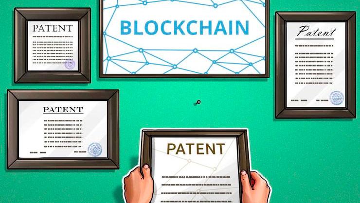 Патенты на блокчейн