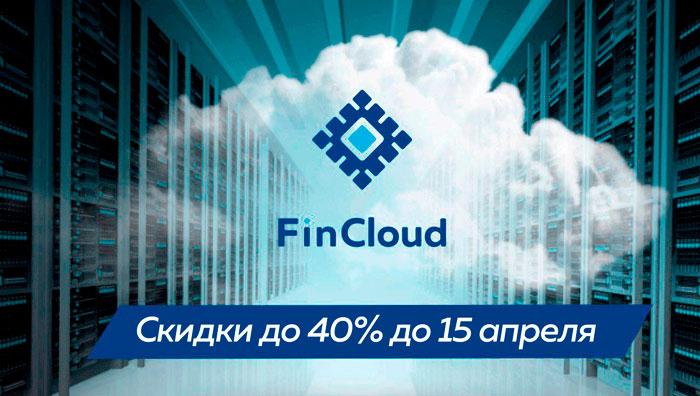 Блокчейн-платформа Finom AG