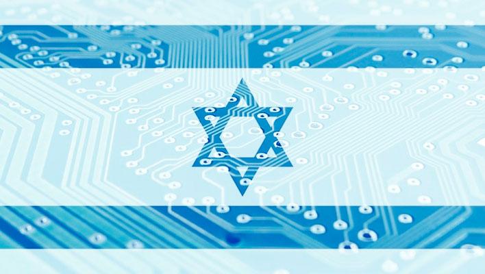 Блокчейн в Израиле