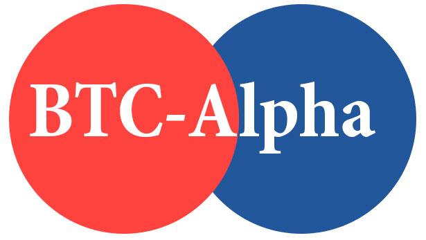 Криптобиржа BTC-Alpha