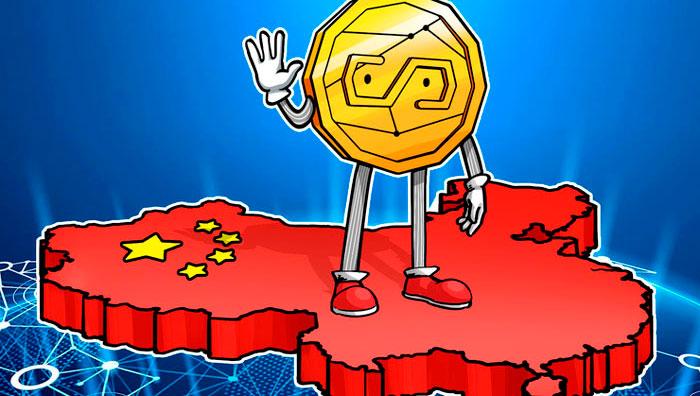 Официальная криптовалюта Китая