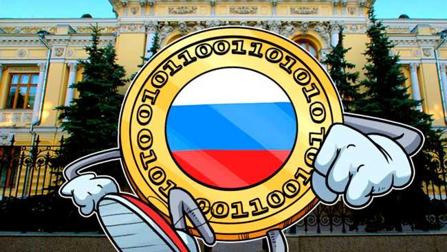 Регулирование криптовалюты и блокчейна в России
