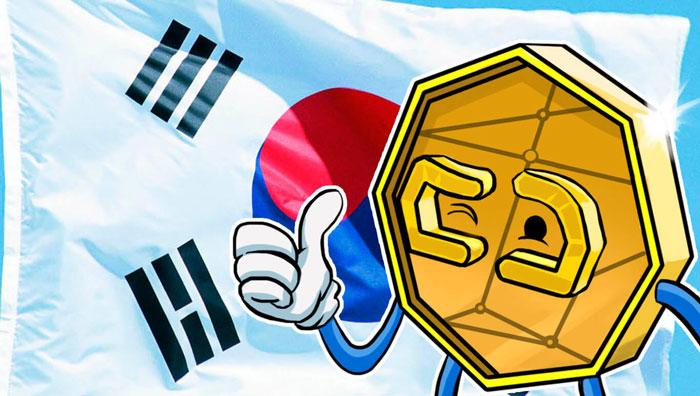 Криптовалюта в Южной Кореи