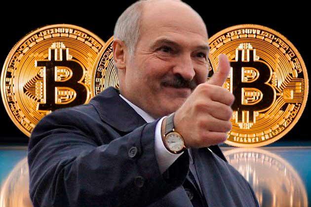 Белоруссия легализовала криптовалюту и майнинг