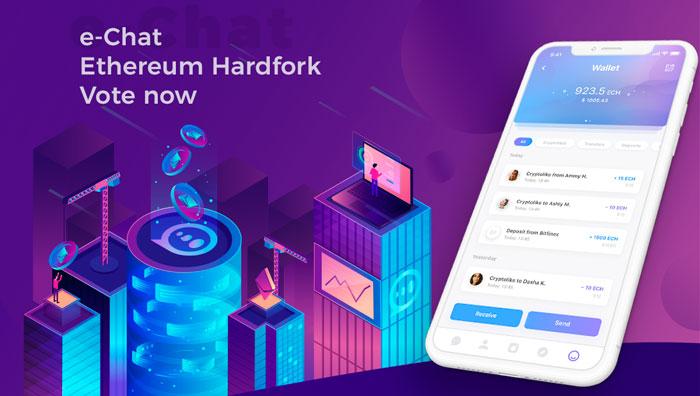 e-Chat готовит хардфорк Ethereum