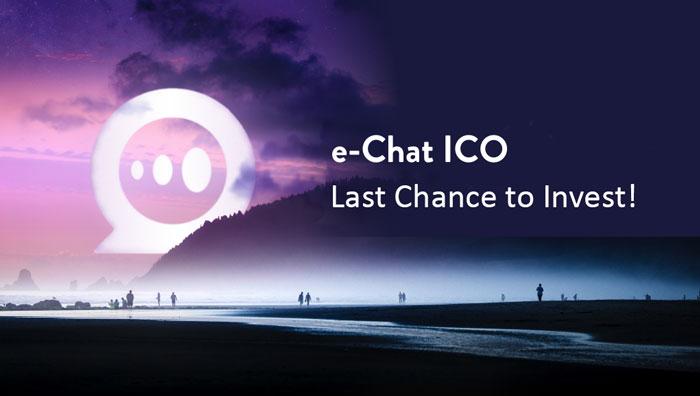 Мессенджер e-Chat