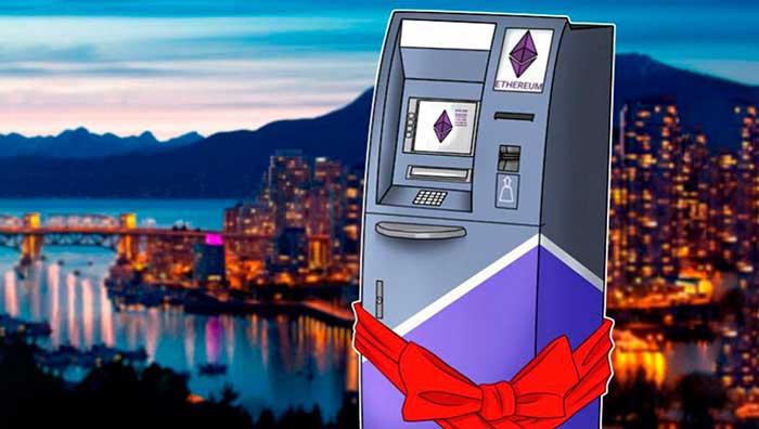 Ethereum-банкоматы в Канаде